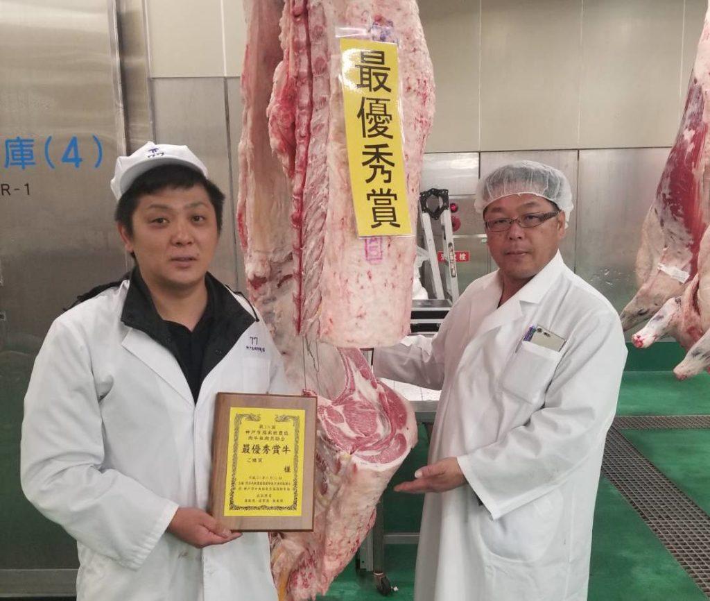佐賀牛、中山牧場出品牛を新生屋食品店が購買